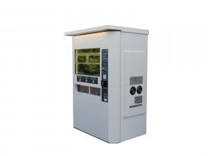 Distributeur automatique de pâtisseries - Devis sur Techni-Contact.com - 4