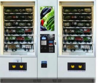 Distributeur automatique fruits et légumes - Devis sur Techni-Contact.com - 1