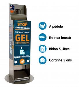 Distributeur de gel a pédale - Devis sur Techni-Contact.com - 1