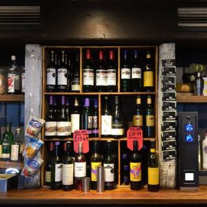 Distributeur de vin et de champagne - Devis sur Techni-Contact.com - 4