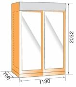 Double vitrine réfrigérée - Devis sur Techni-Contact.com - 2