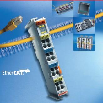 E/S ultra rapide - Devis sur Techni-Contact.com - 1