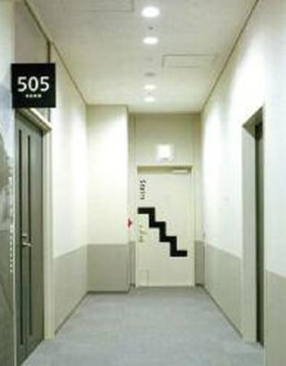 Eclairage intérieur pour gare et aéroport - Devis sur Techni-Contact.com - 2