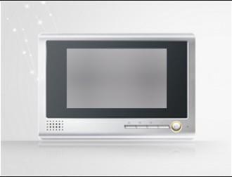 Ecran interphone - Devis sur Techni-Contact.com - 1