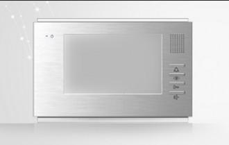 Ecran interphone - Devis sur Techni-Contact.com - 2
