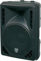ENCEINTE ABS KOOL SOUND NJP-12 ACTIVE - Devis sur Techni-Contact.com - 1