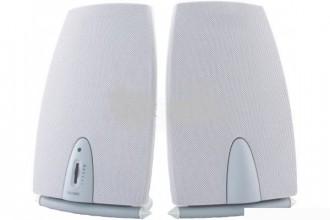 Enceintes Plates 160W Blanches - Devis sur Techni-Contact.com - 1