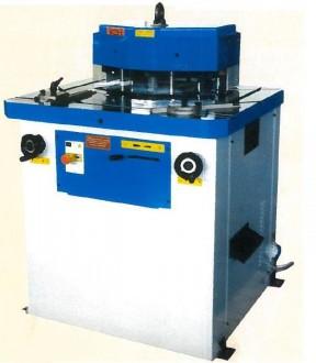 Encocheuse hydraulique à coupe variable - Devis sur Techni-Contact.com - 1