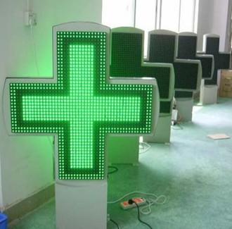 Enseigne croix de pharmacie - Devis sur Techni-Contact.com - 1