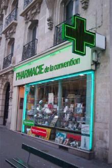 Enseigne de pharmacie simple ou double face - Devis sur Techni-Contact.com - 1