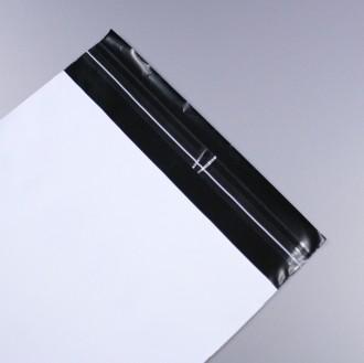 Enveloppes de sécurité - Devis sur Techni-Contact.com - 1