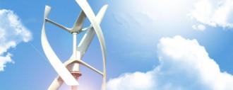 Éolienne verticale - Devis sur Techni-Contact.com - 1