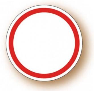 Etiquette adhésive ronde - Devis sur Techni-Contact.com - 1