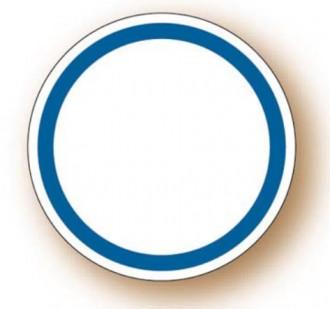 Etiquette adhésive ronde - Devis sur Techni-Contact.com - 2