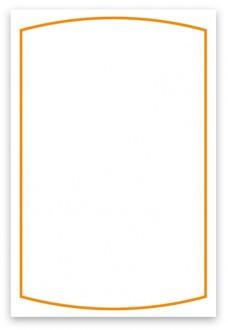 Etiquettes prix PVC - Devis sur Techni-Contact.com - 1