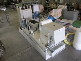 Filtre hydrostatique industriel - Devis sur Techni-Contact.com - 2