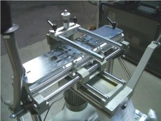 Fraiseuse à copier 310 mm - Devis sur Techni-Contact.com - 2