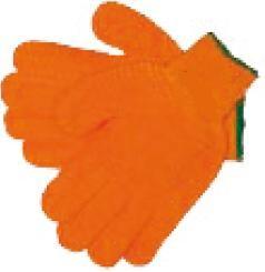 Gants PVC antidérapants - Devis sur Techni-Contact.com - 1