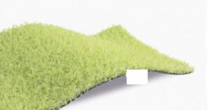 Gazons synthétiques colorés - Devis sur Techni-Contact.com - 5