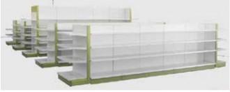 Gondole de magasin centrale - Devis sur Techni-Contact.com - 1