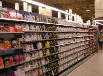 Gondole pour librairie - Devis sur Techni-Contact.com - 2