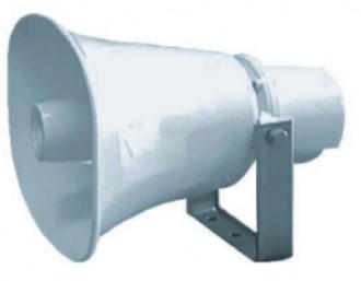 Haut parleur à compression pour gare ferrovière - Devis sur Techni-Contact.com - 1