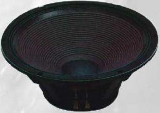 Haut-parleur - P2225 - Devis sur Techni-Contact.com - 1