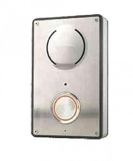 Interphone antidéflagrant en acier - Devis sur Techni-Contact.com - 1