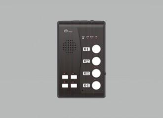 Interphone sans fil restaurant - Devis sur Techni-Contact.com - 1