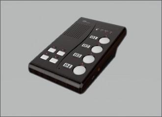 Interphone sans fil restaurant - Devis sur Techni-Contact.com - 2