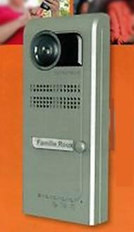 Interphone sans fil vidéo - Devis sur Techni-Contact.com - 1