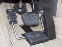 Inversion pédale accélérateur à gauche - Devis sur Techni-Contact.com - 1