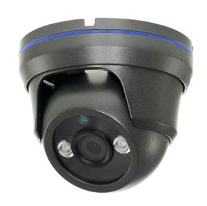 Kit vidéo-surveillance  - Devis sur Techni-Contact.com - 1
