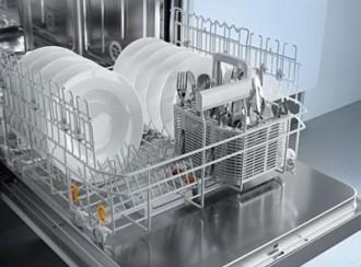 Lave vaisselle professionnel 17 L - Devis sur Techni-Contact.com - 2