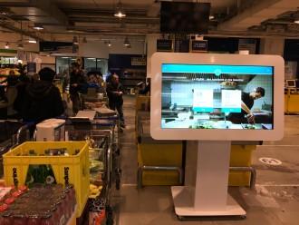Location totem tactile interactif - Devis sur Techni-Contact.com - 17
