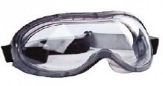 Lunette-masque anti-buée - Devis sur Techni-Contact.com - 1
