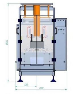 Machine de conditionnement 650 kg - Devis sur Techni-Contact.com - 3