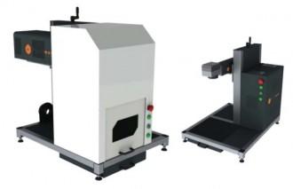 Machine de gravure laser CO2 - Devis sur Techni-Contact.com - 1