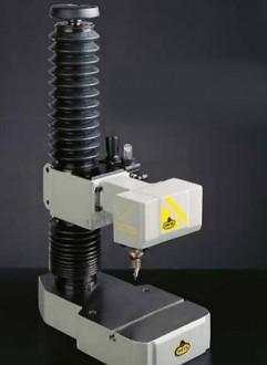 Machine de marquage par points - Devis sur Techni-Contact.com - 1