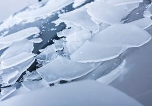 Machine glace écaille - Devis sur Techni-Contact.com - 2