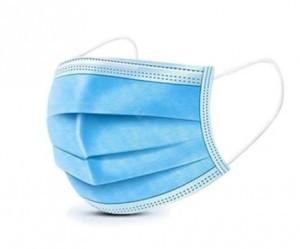 Masque médical de type IIR CE (lot de 2000 masques) - Devis sur Techni-Contact.com - 1