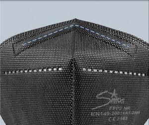 Masque FFP2  noir - Devis sur Techni-Contact.com - 6