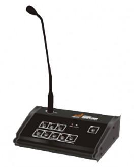 Microphone pupitre pour amphithéatre - Devis sur Techni-Contact.com - 1