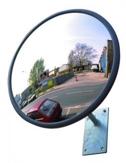 Miroir convexe d'extérieur - Devis sur Techni-Contact.com - 1