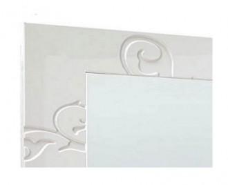 Miroir mural - Devis sur Techni-Contact.com - 2