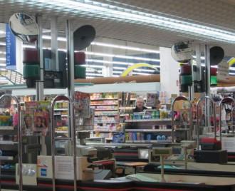 Miroir pour magasin à fixation flexible - Devis sur Techni-Contact.com - 2