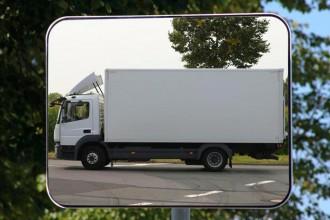 Miroir routier Multi-usage - Devis sur Techni-Contact.com - 6