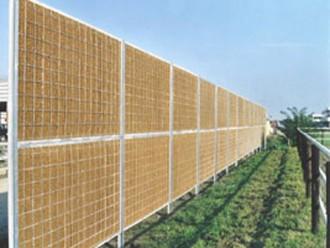 Mur anti bruit végétalisé - Devis sur Techni-Contact.com - 6
