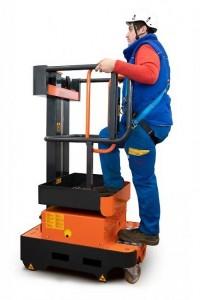 Nacelle 5 mètres manuelle - Devis sur Techni-Contact.com - 1