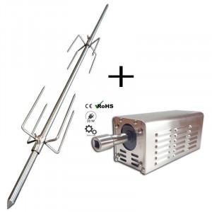 Pack méchoui broche et moteur 90 Kg - Devis sur Techni-Contact.com - 4